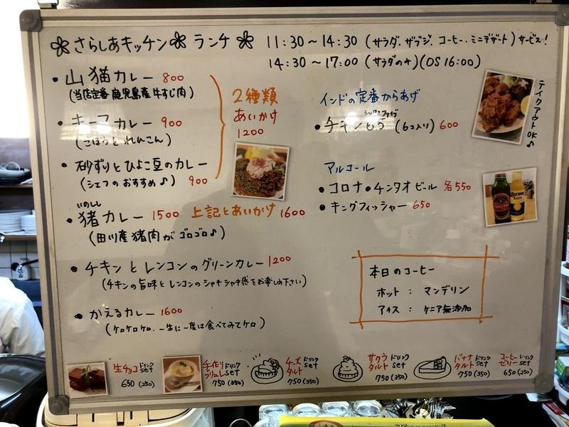 f:id:nozucurry:20210314234006j:plain