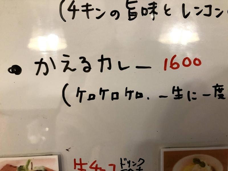 f:id:nozucurry:20210314234029j:plain