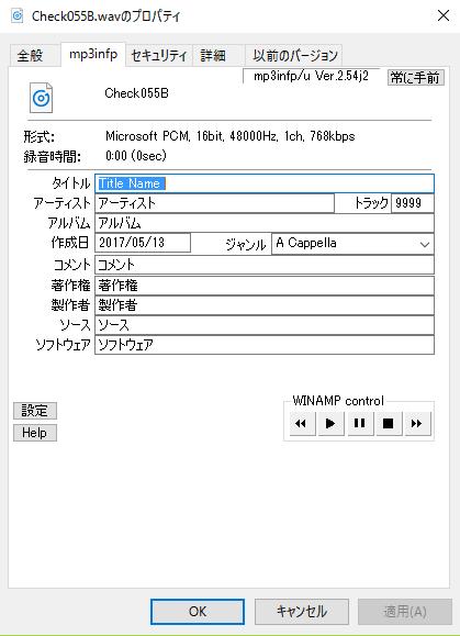 f:id:np2LKoo:20170514143304p:plain