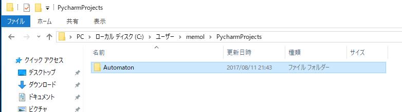 f:id:np2LKoo:20170811222109p:plain