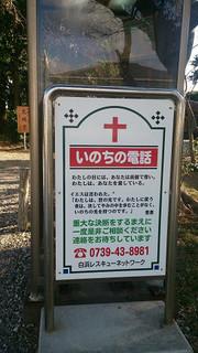 いのち0021.jpg