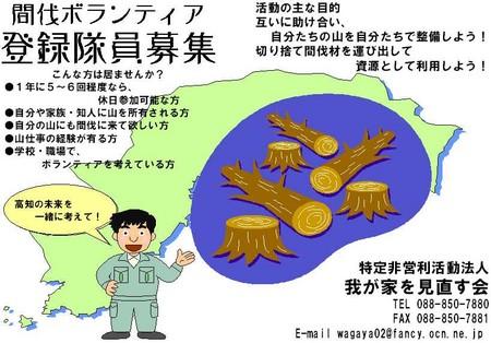 f:id:npowagaya:20060323002444j:image