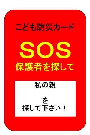 f:id:npowagaya:20060909135041j:image