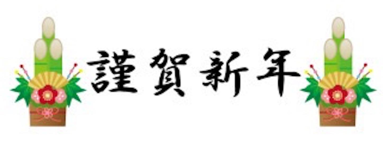 f:id:nqc21710:20170101063331j:image