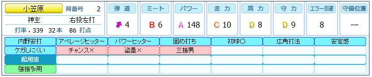 f:id:nr0206gd07:20160615140940p:plain