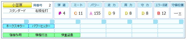 f:id:nr0206gd07:20160615141043p:plain
