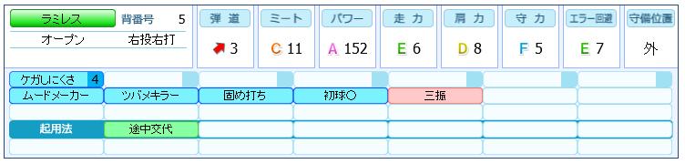 f:id:nr0206gd07:20160702161948p:plain