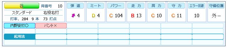 f:id:nr0206gd07:20160721162644p:plain