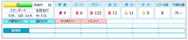 f:id:nr0206gd07:20160721162713p:plain