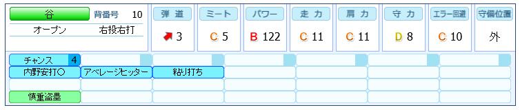 f:id:nr0206gd07:20160721162836p:plain