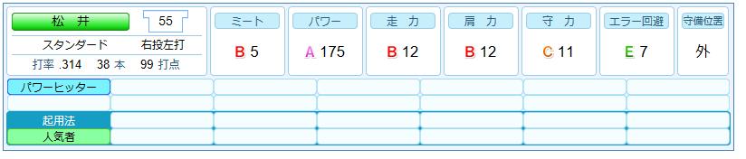 f:id:nr0206gd07:20170824174427p:plain