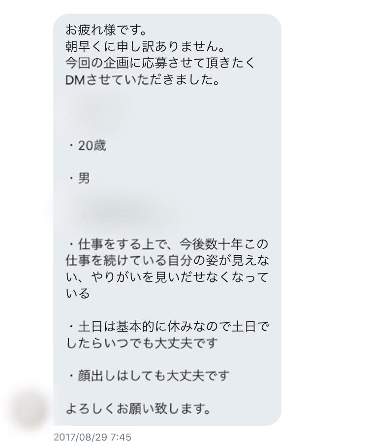f:id:nrakura:20180609225758j:plain