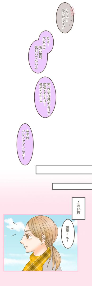 f:id:nrnrn:20200520035954j:plain
