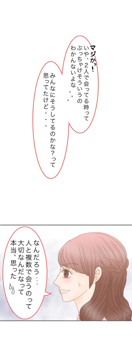 f:id:nrnrn:20200528202421j:plain