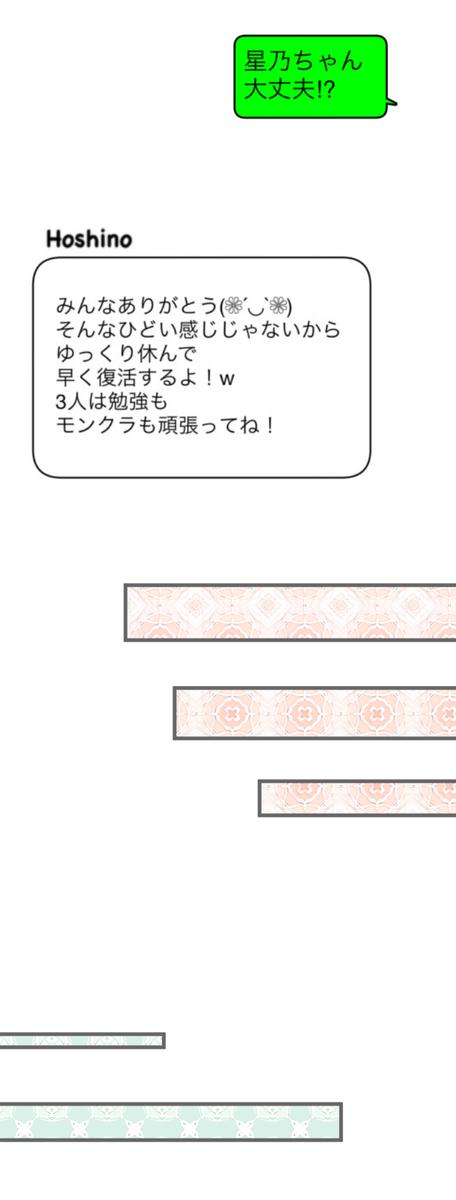 f:id:nrnrn:20200528202706j:plain