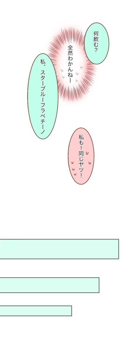 f:id:nrnrn:20200529042105j:plain