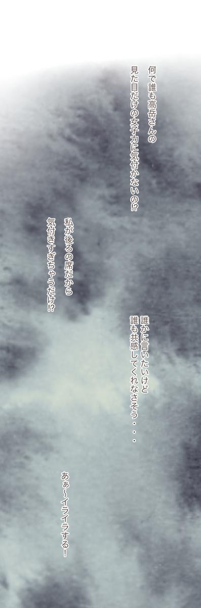 f:id:nrnrn:20200530020016j:plain