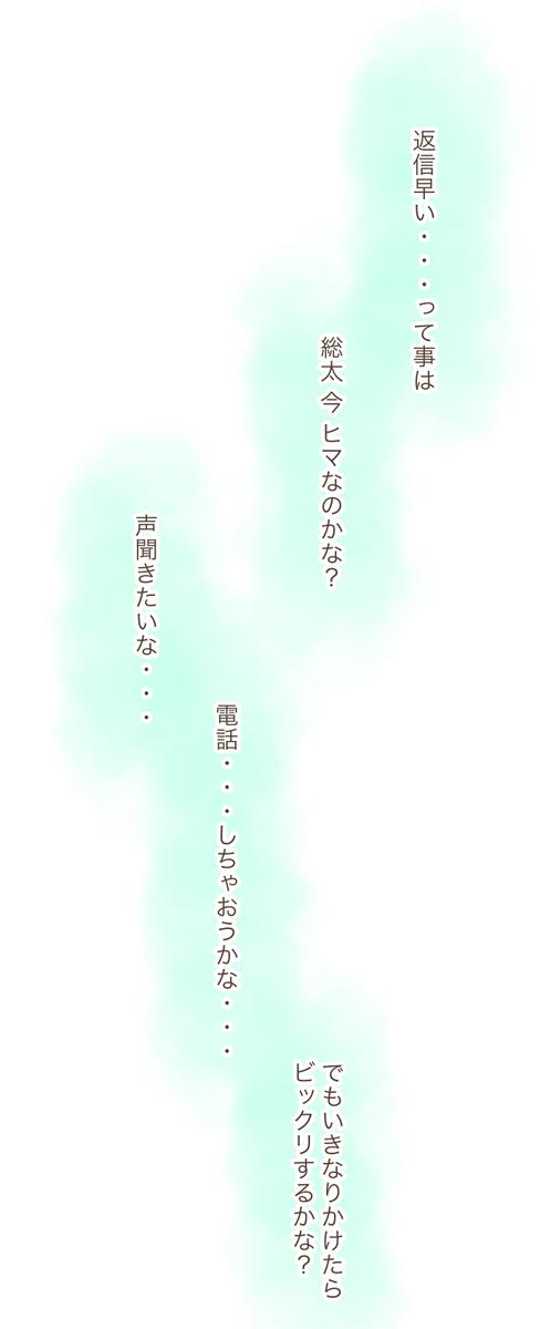 f:id:nrnrn:20200531150250j:plain