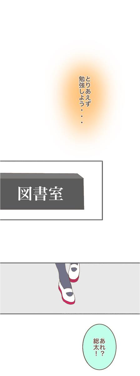 f:id:nrnrn:20200603021934j:plain