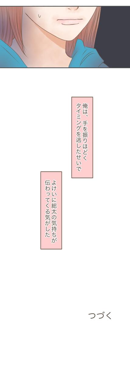 f:id:nrnrn:20200606160836j:plain