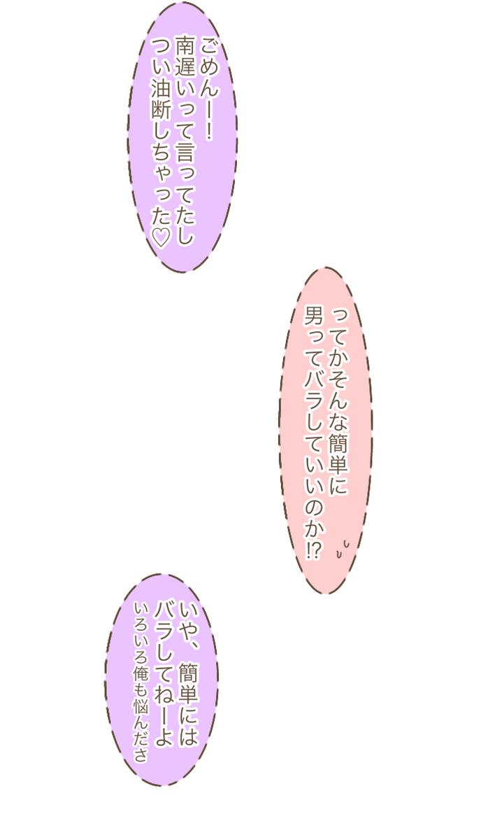 f:id:nrnrn:20200609144331j:plain
