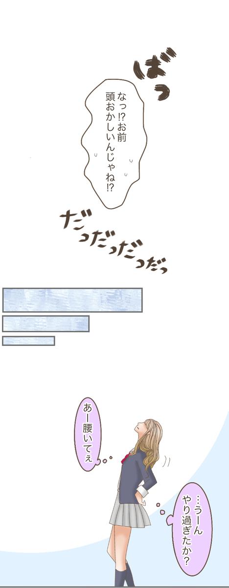 f:id:nrnrn:20200609171848j:plain