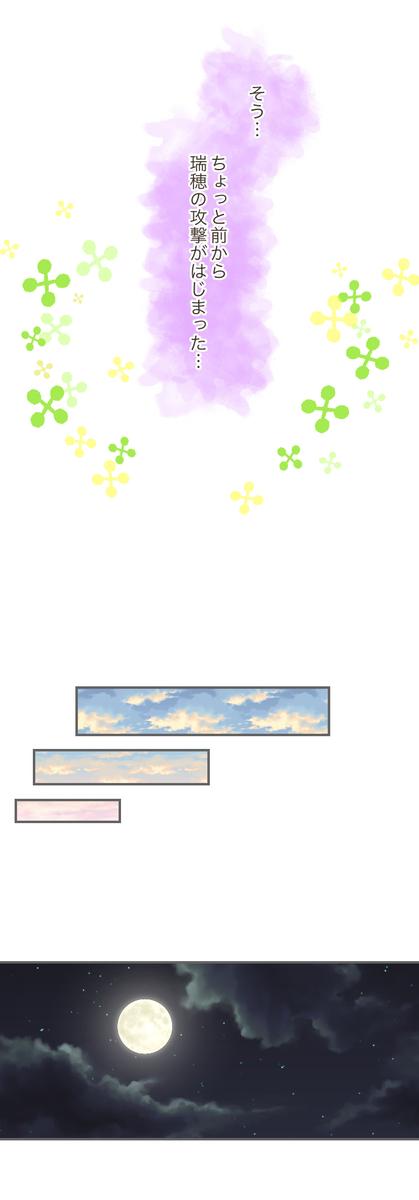 f:id:nrnrn:20200609181702j:plain