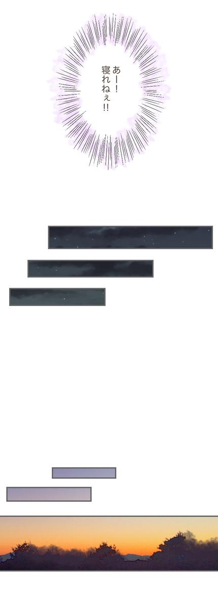 f:id:nrnrn:20200609181756j:plain