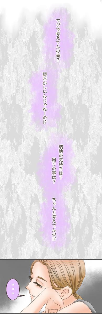 f:id:nrnrn:20200609182848j:plain