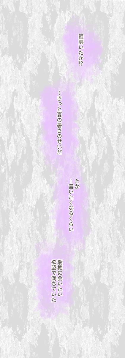 f:id:nrnrn:20200609182915j:plain