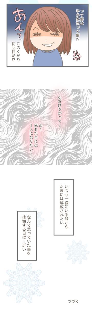 f:id:nrnrn:20200611151941j:plain