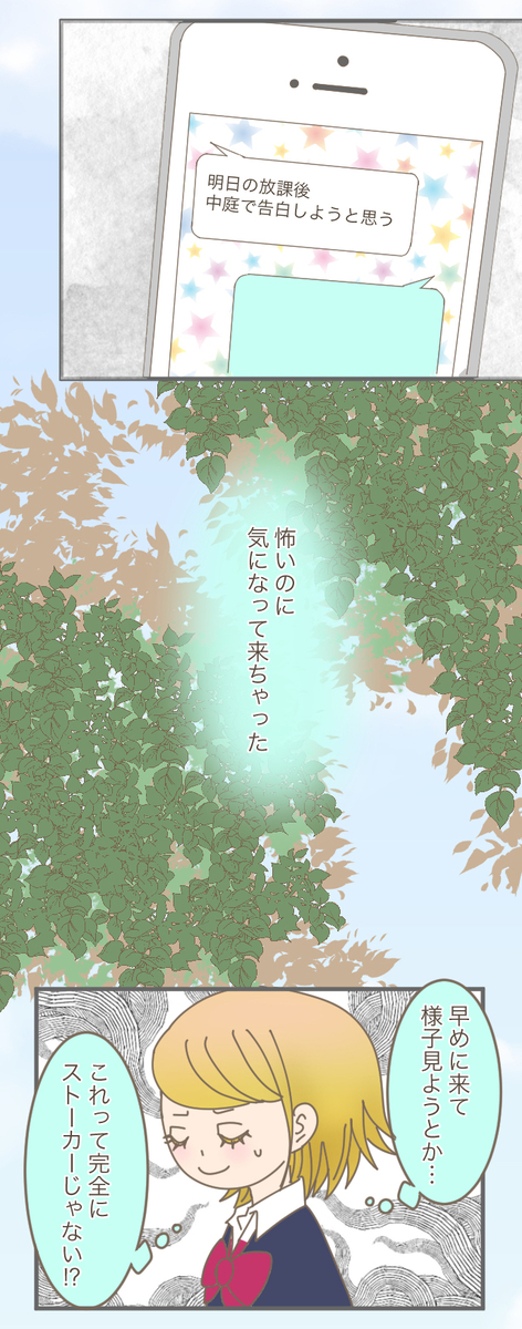 f:id:nrnrn:20200611153101j:plain