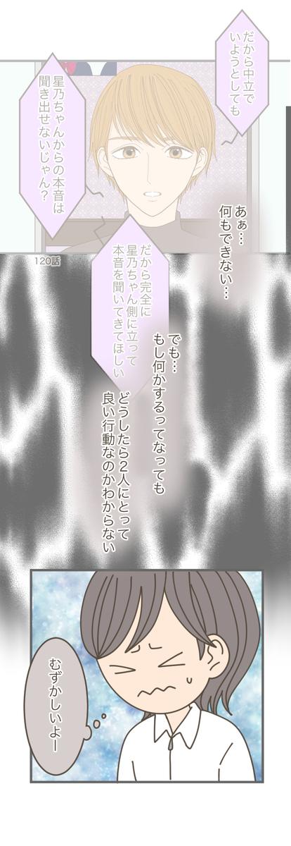 f:id:nrnrn:20210617003334j:plain