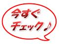 f:id:nrsk-115:20160721135602p:plain