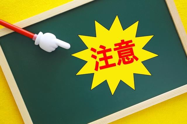 f:id:nsatoko:20210420125042j:plain