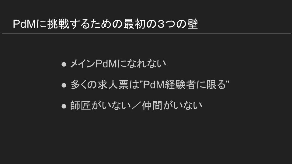 f:id:nsb248:20200811170012j:plain