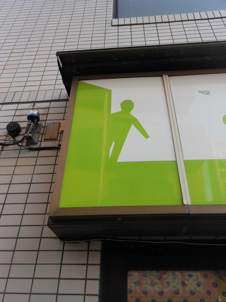f:id:nshimada:20190123164715j:plain