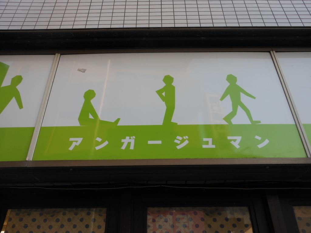 f:id:nshimada:20190123165234j:plain
