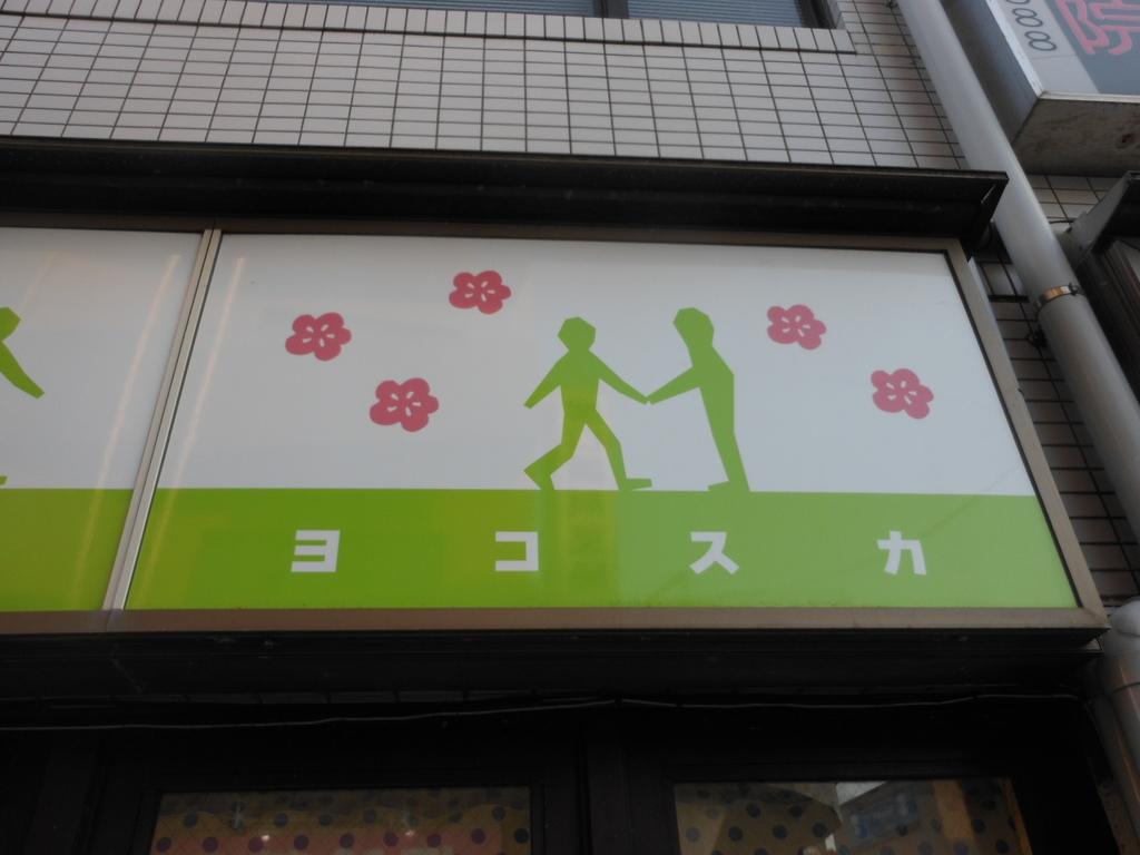f:id:nshimada:20190123165520j:plain