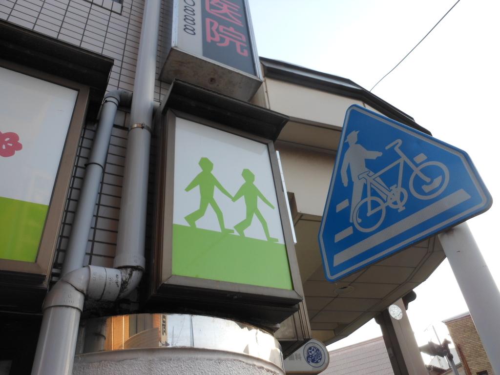 f:id:nshimada:20190123170908j:plain