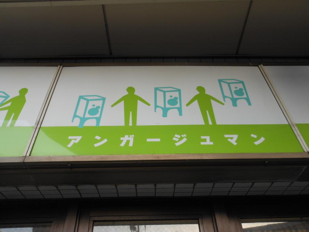 f:id:nshimada:20190124010703j:plain