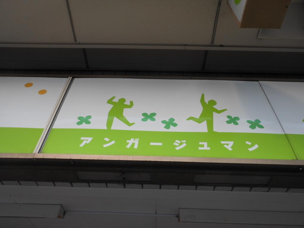f:id:nshimada:20190124011657j:plain