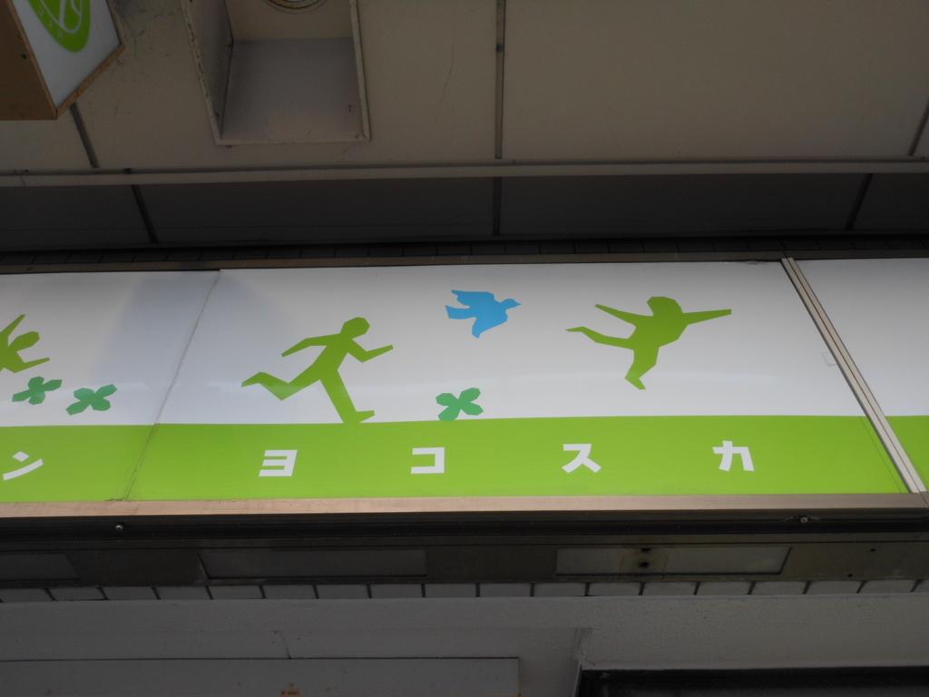 f:id:nshimada:20190124011815j:plain
