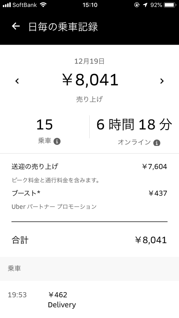 f:id:nshinchang:20181226222626j:plain