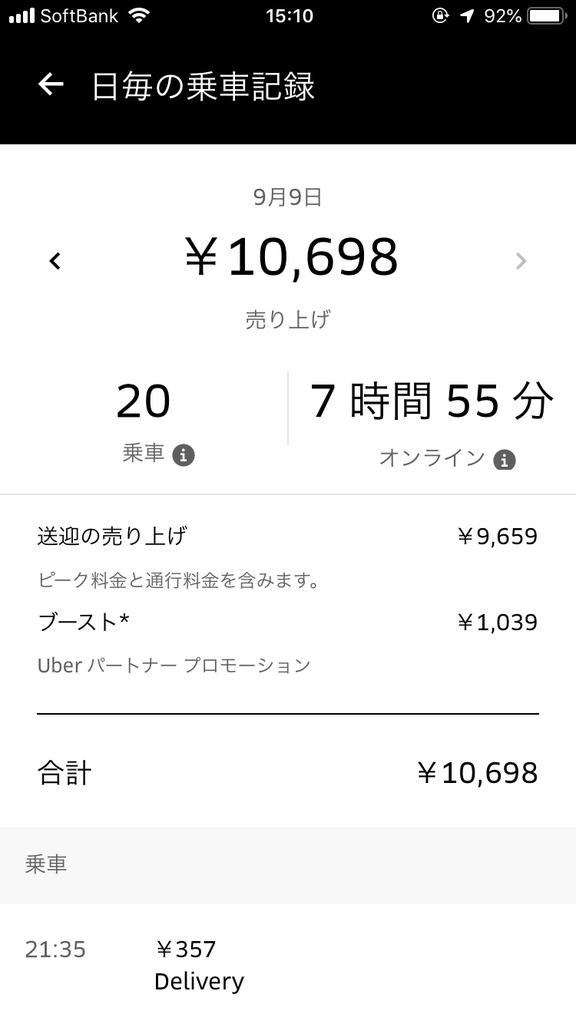 f:id:nshinchang:20181226222643j:plain