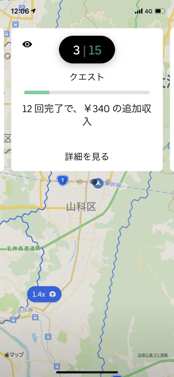 f:id:nshinchang:20210707015201p:plain