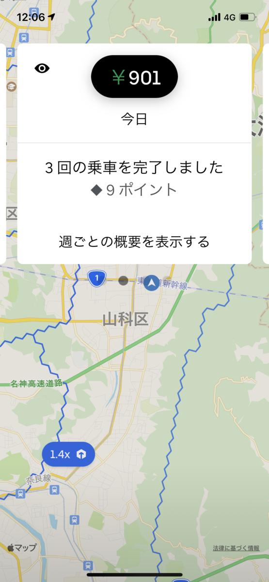 f:id:nshinchang:20210707015209p:plain