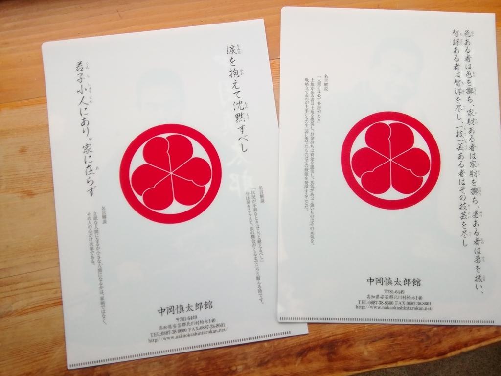 f:id:nshintaro:20180707144752j:plain
