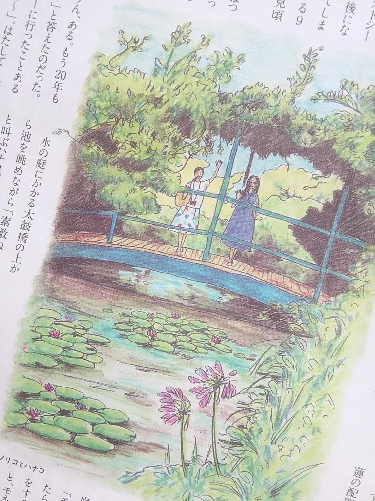 f:id:nshintaro:20180726155750j:plain