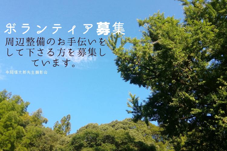 f:id:nshintaro:20180728110713p:plain